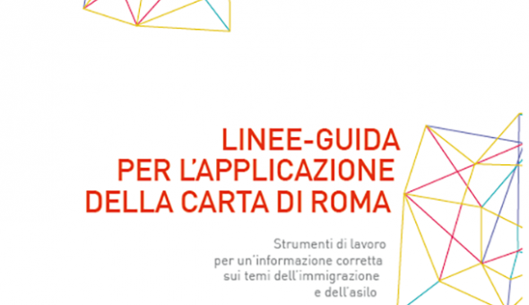 Nuove-linee-guida-per-lapplicazione-della-Carta-di-Roma